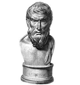 Философия эпикура
